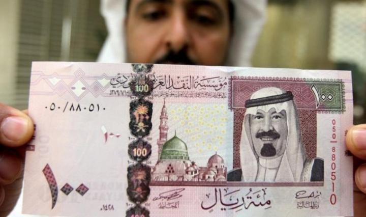 90cf8f996 صندوق النقد يتوقع زيادة عجز الموازنة السعودية إلى 7.9%