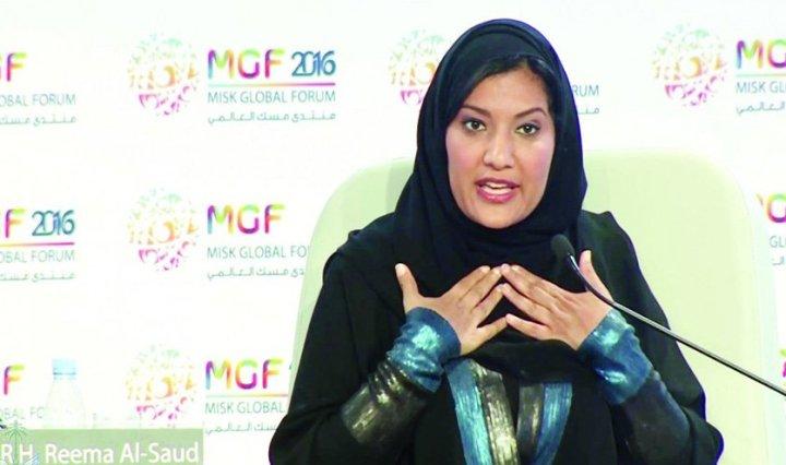 b1a82df1dbd05 مادخل الأميرة ريما بنت بندر بالملف الاكثر جدلا في تركيا؟